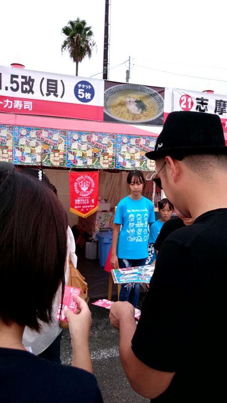糸島鯛ラーメンVol.1.5改 出店ブース