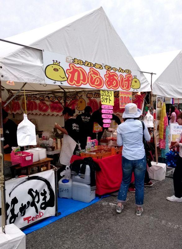 糸島市民まつり 物産ブース