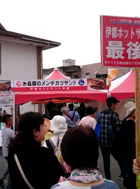 伊都ホットサンド笑顔 糸島豚のメンチカツサンド販売ブース
