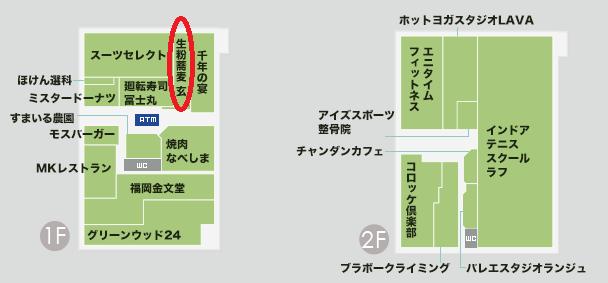 ウエストコート姪浜地図2