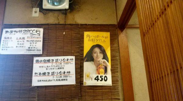 勢龍糸島店内観2