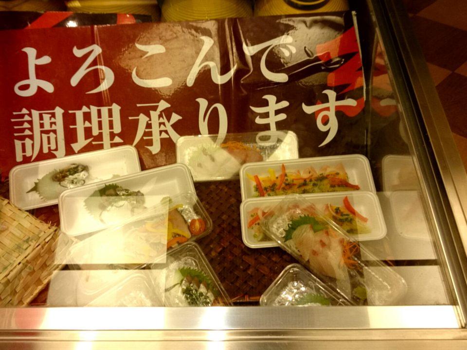 愛島Kitchen 持ち帰り