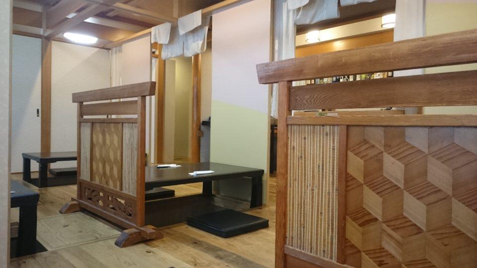 食処はる 澤の家糸島店