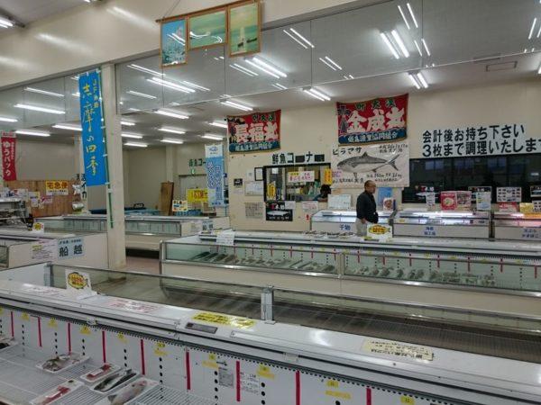 志摩の四季 魚コーナー