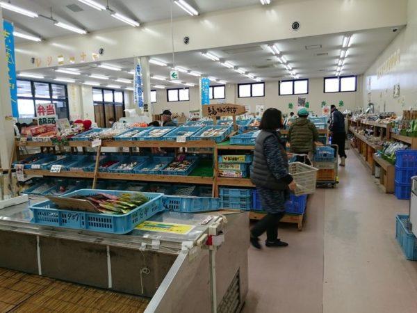 志摩の四季 惣菜 野菜