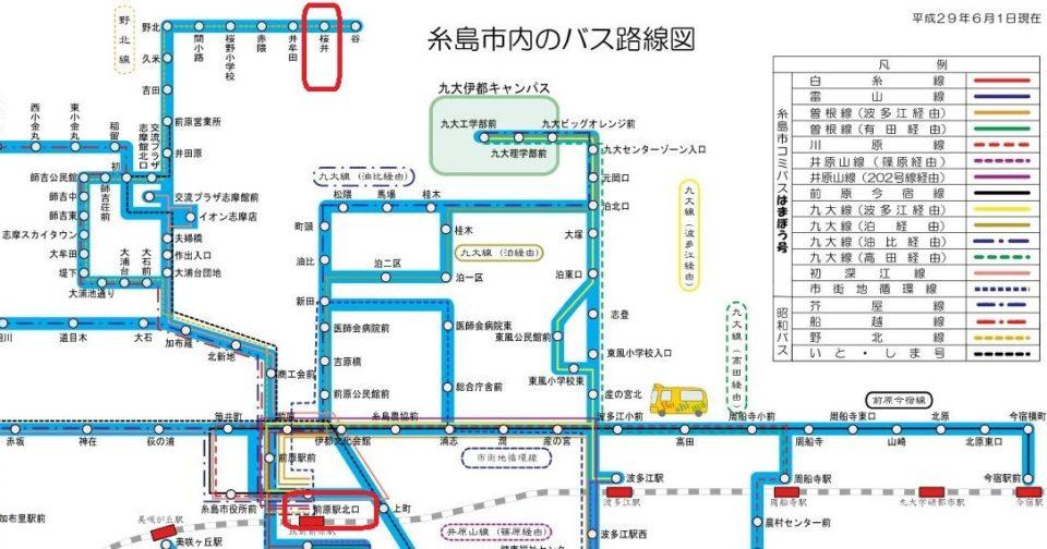 前原駅北口から桜井バス停