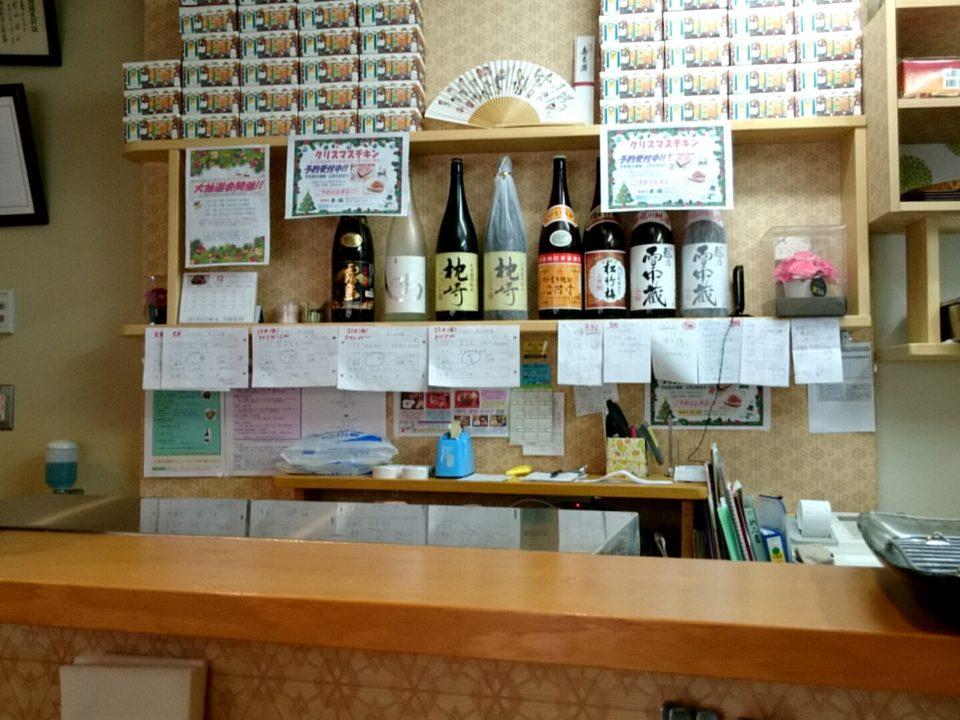 天ぷら東園 店内