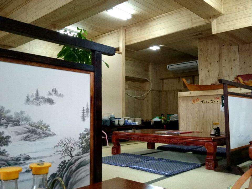 糸島 ふく丸改装