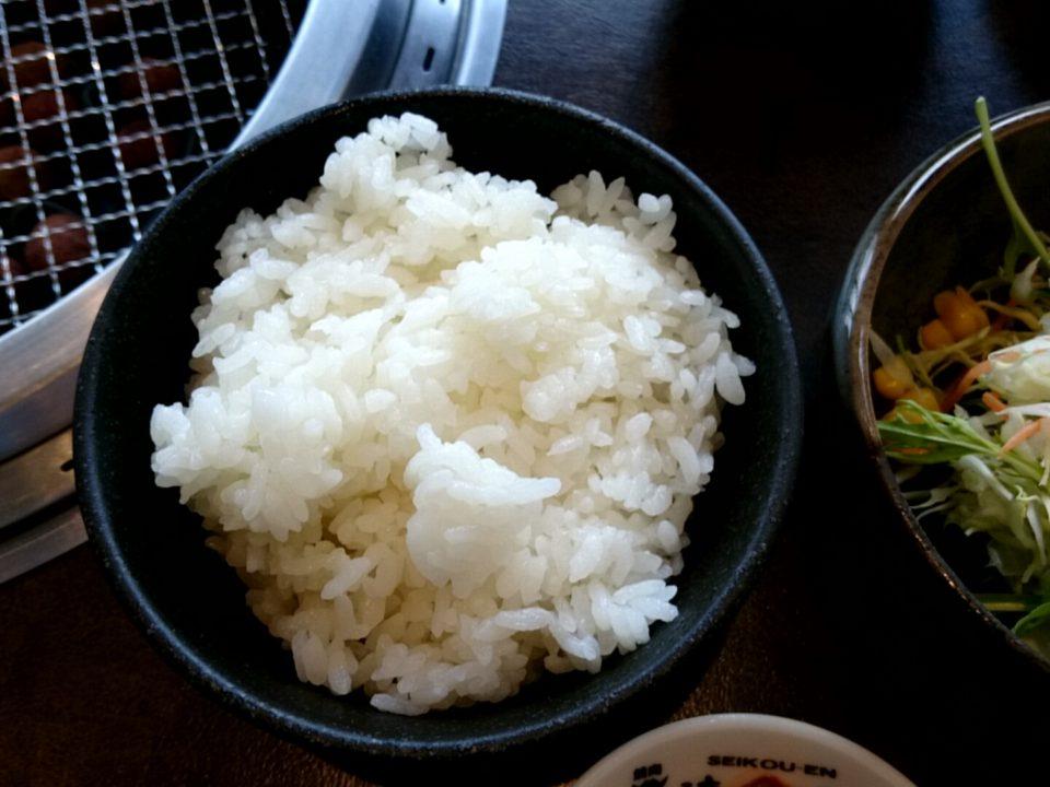 清香園 白米