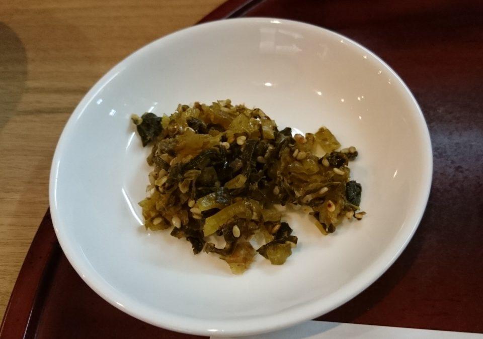天ぷら東園 高菜
