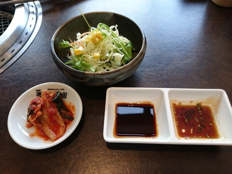 清香園 サラダ キムチ