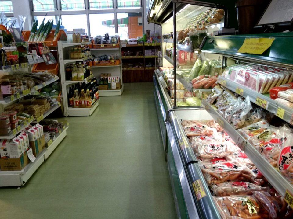 トラヤミートセンター 野菜