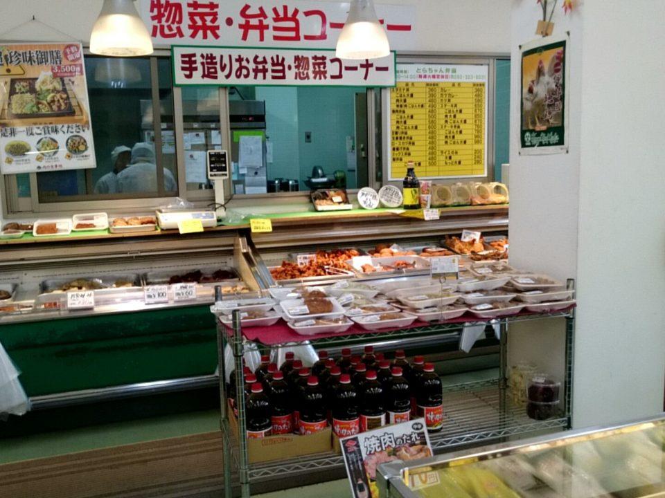 トラヤミートセンター 惣菜