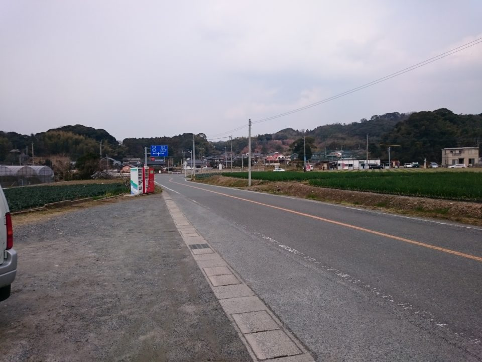 べんてん 糸島への道