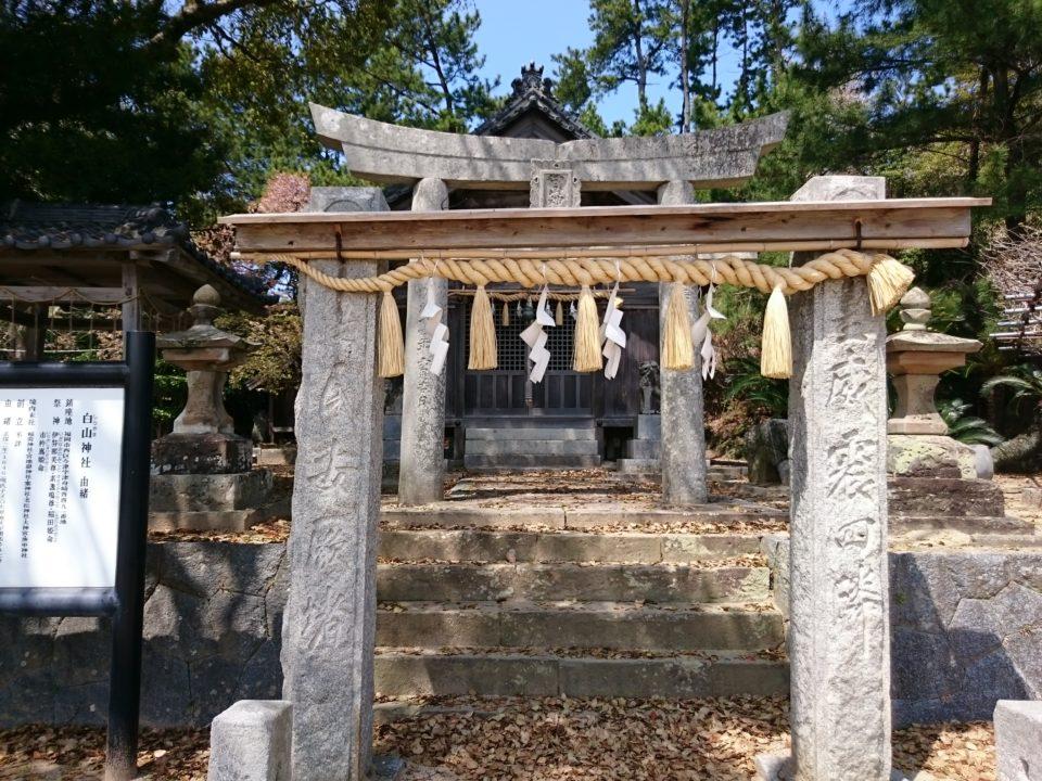 白山神社 今津