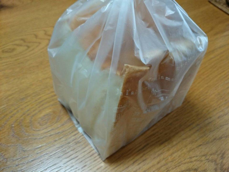 パントーズ 食パン