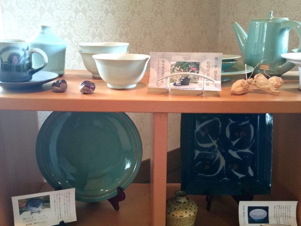カフェアルカネット 陶器