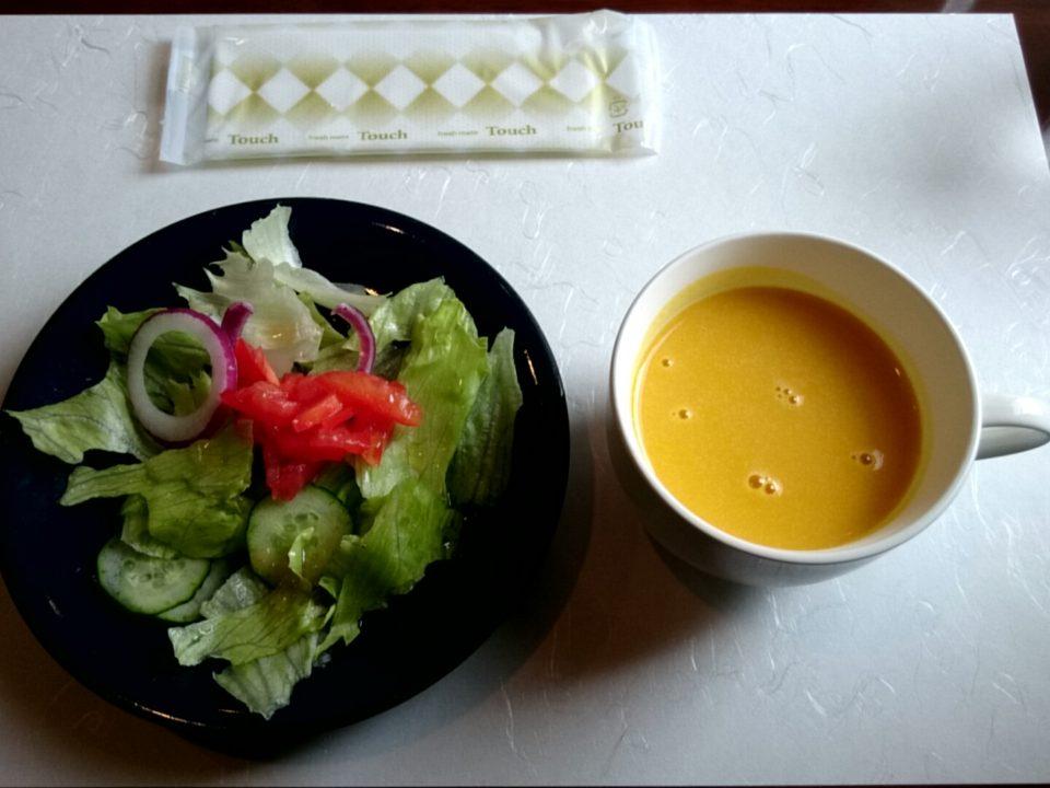 アルカネット サラダ スープ