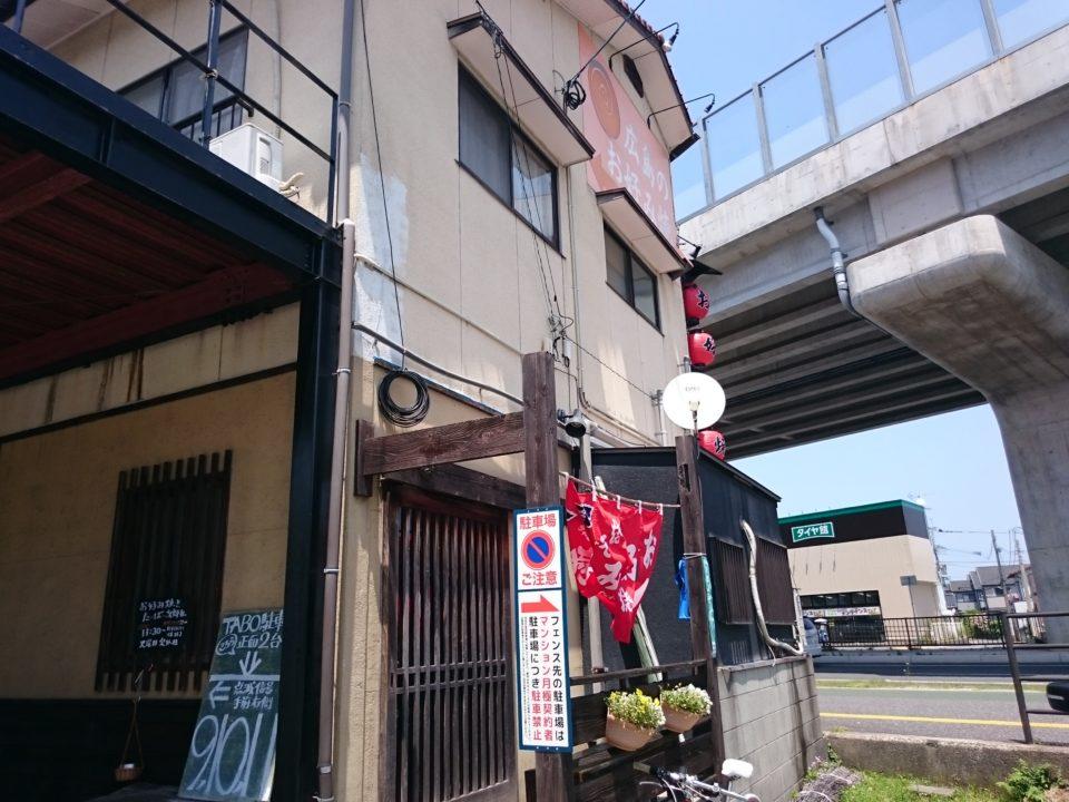 TABO 次郎丸店