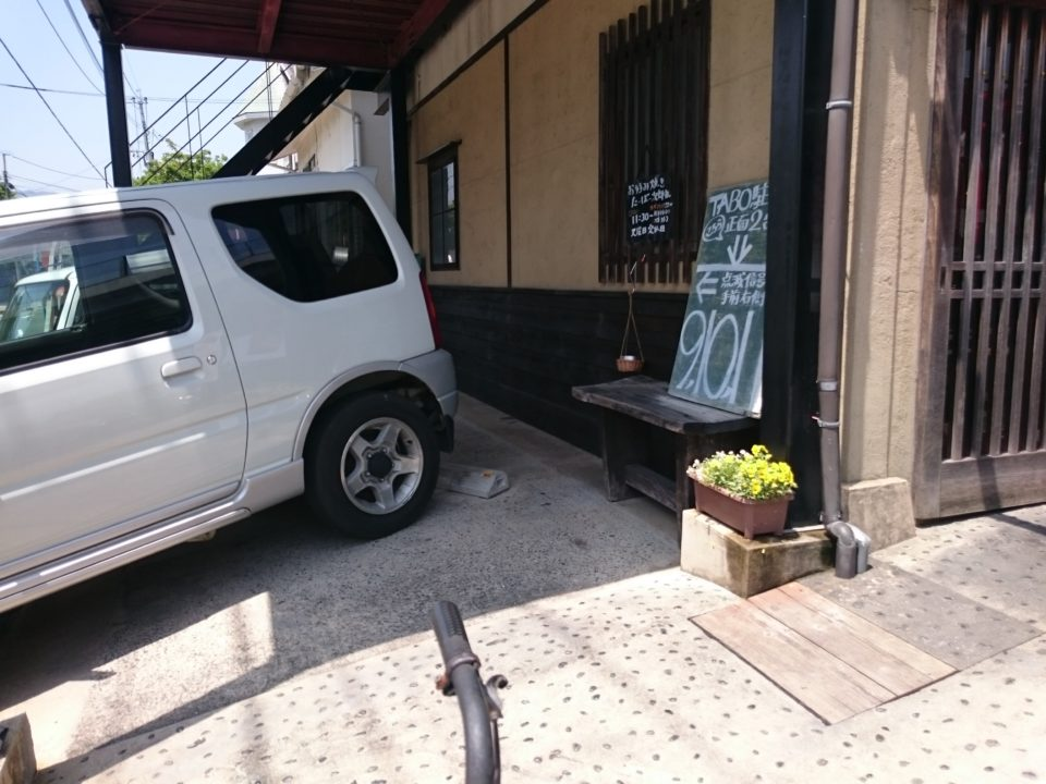TABO 駐車場