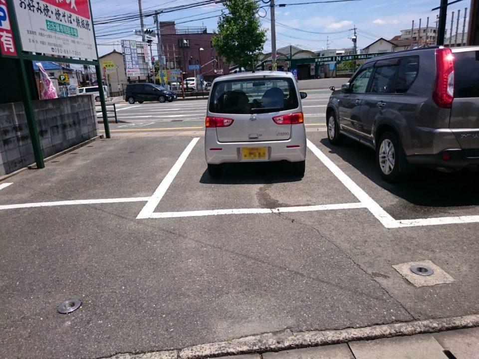 お好み焼き赤坂 表側駐車場