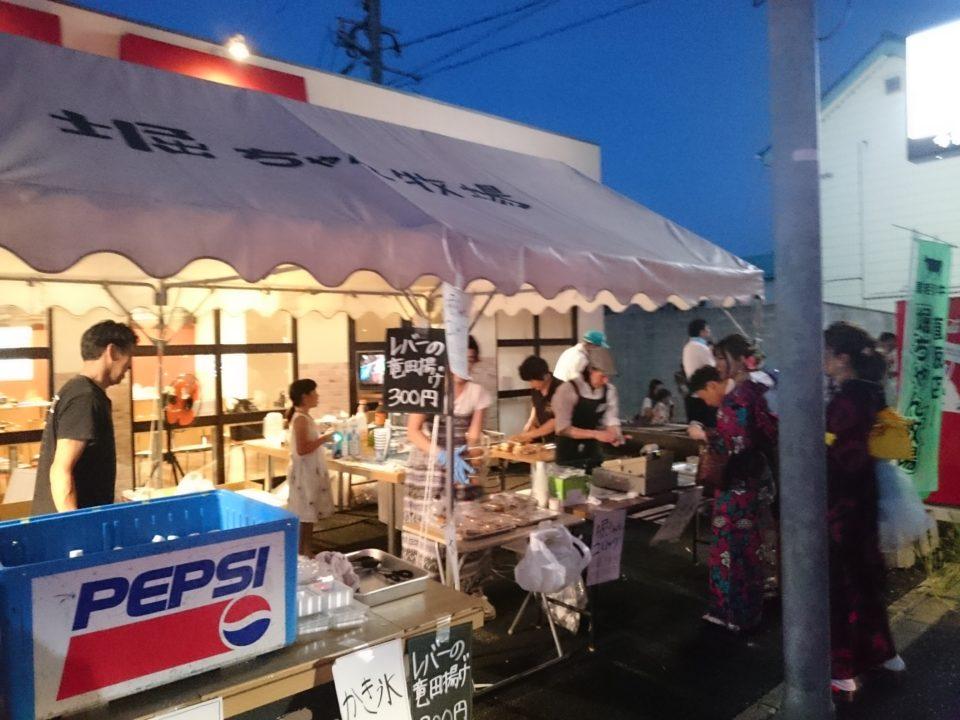 堀ちゃん牧場 今宿花火大会