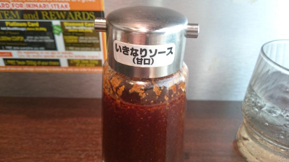 いきなりソース(甘口)
