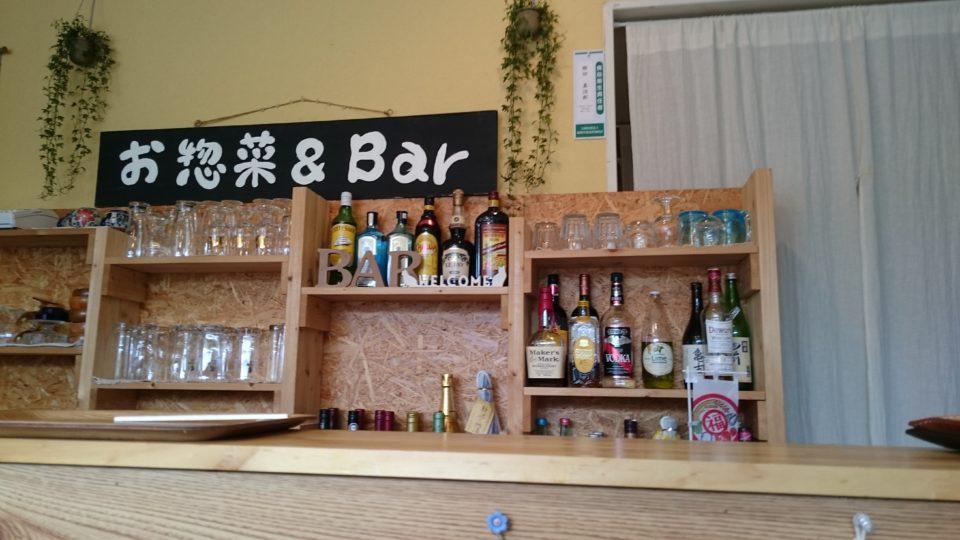 まるみや青果 お惣菜&Bar