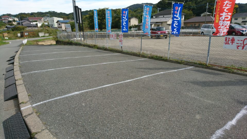 おさかな天国 駐車場