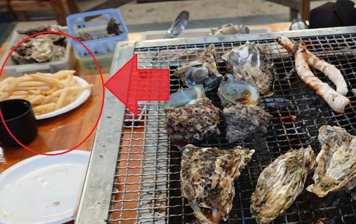 豊漁丸 フライドボテト