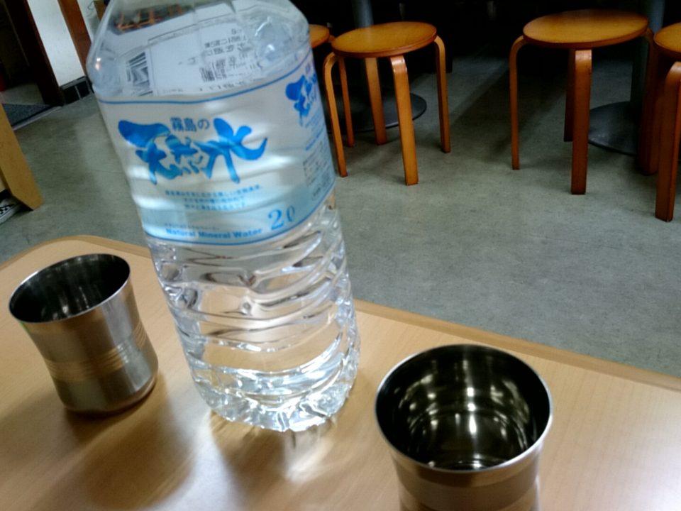 マルハバ 水0円