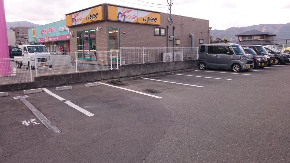 津田水産 野芥 駐車場