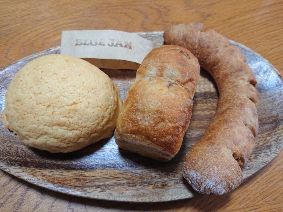 ブルージャムでパン購入