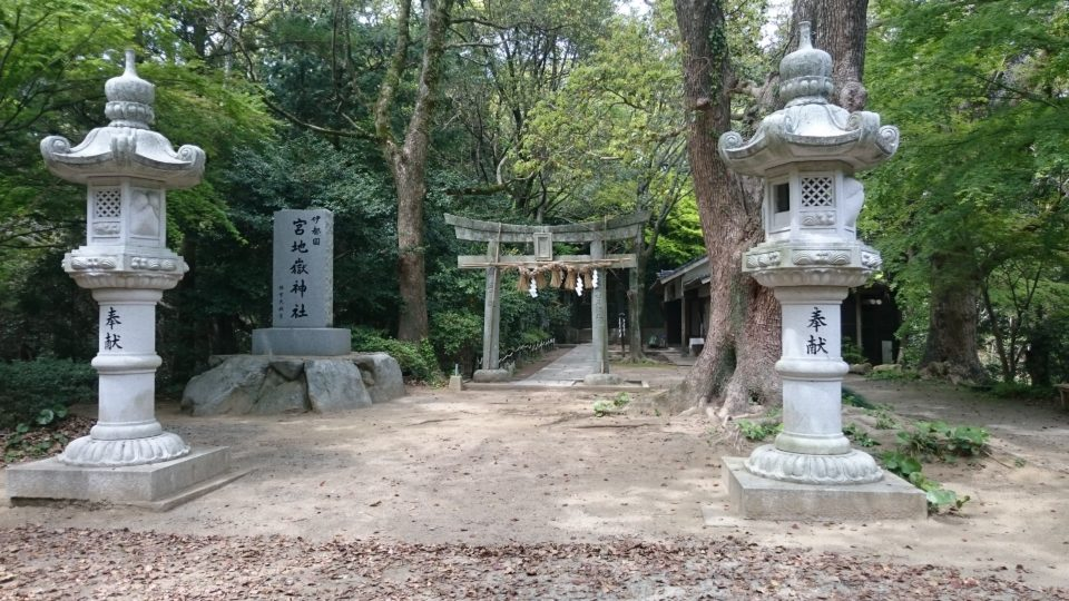 伊都宮地嶽神社