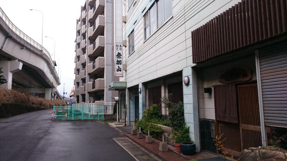 寿司割烹 奈加山 外観