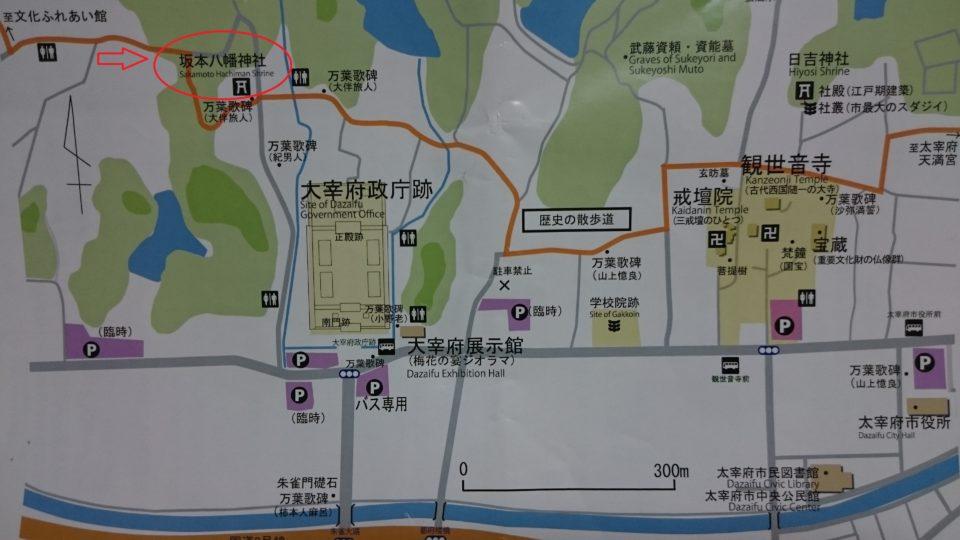 坂本八幡宮の場所