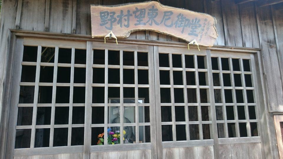 野村望東尼獄舎跡