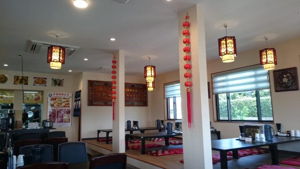 中華香香 店内