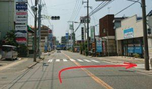 高田の交差点を右折
