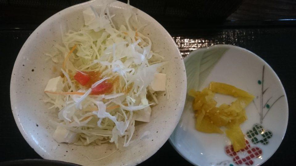 サラダと漬物