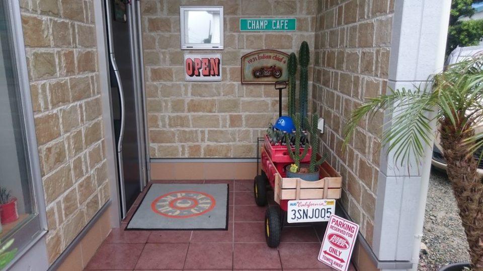 チャンプカフェ糸島 入口
