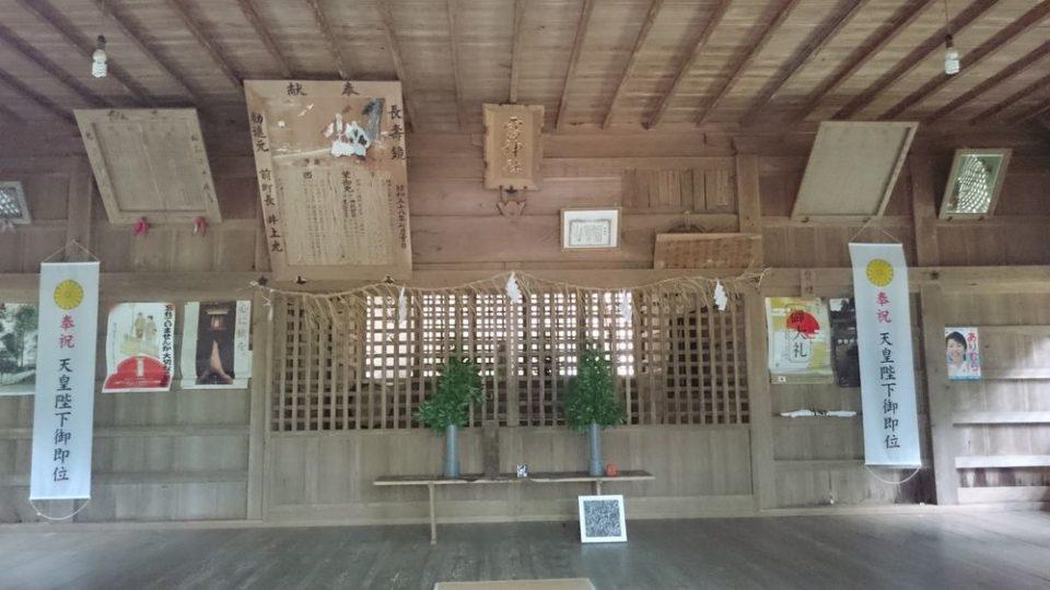雷神社 拝殿