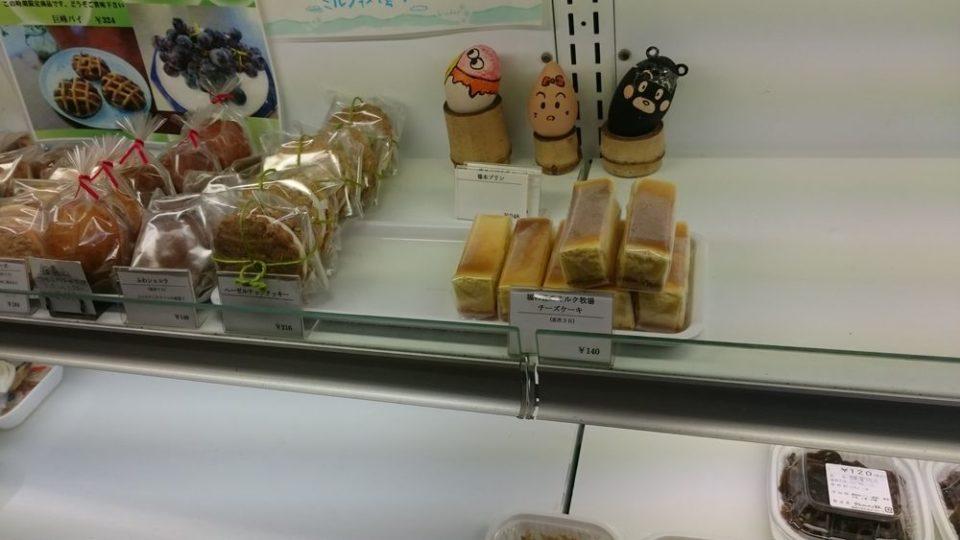 かなたけの杜 チーズケーキ