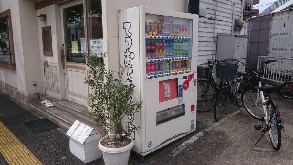 てつおじさんのチーズケーキ福岡次郎丸本店 自動販売機にてつおじさんの文字