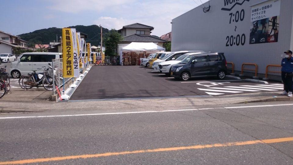 ワークマンプラス福岡今宿店 駐車場