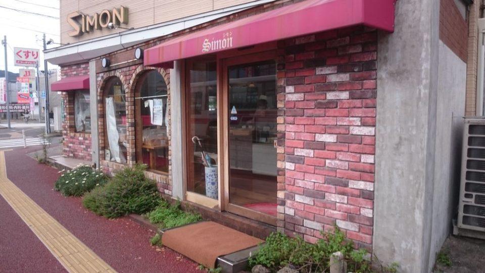 シモン野方店 ケーキコーナー側の外観