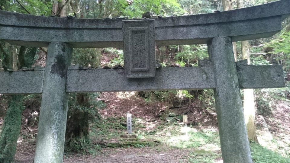 不動滝 筒城神社 鳥居