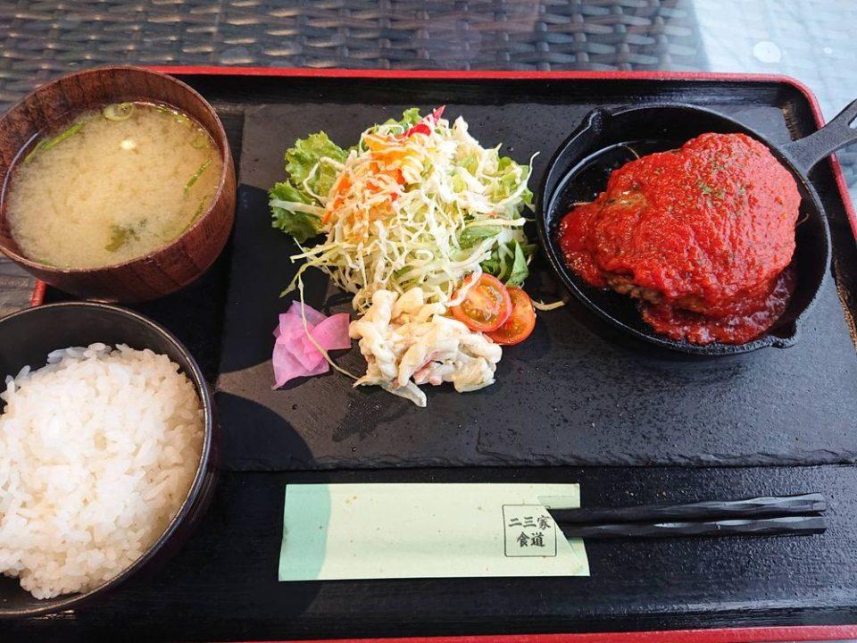 ニ三家食道 ハンバーグ180g 糸島トマトソース