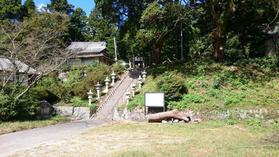 火山 瑠璃光寺 階段