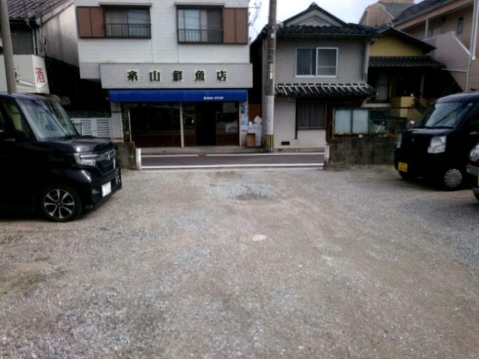 仲西商店 駐車場 糸山鮮魚店